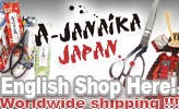 A-Janaika-Japan is the best English shop for Misuzu Hasami & other traditional crafts